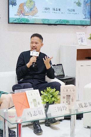 三川玲、钱志龙、马志娟对谈:儿童究竟可以学多深,多广?-出版人杂志官网