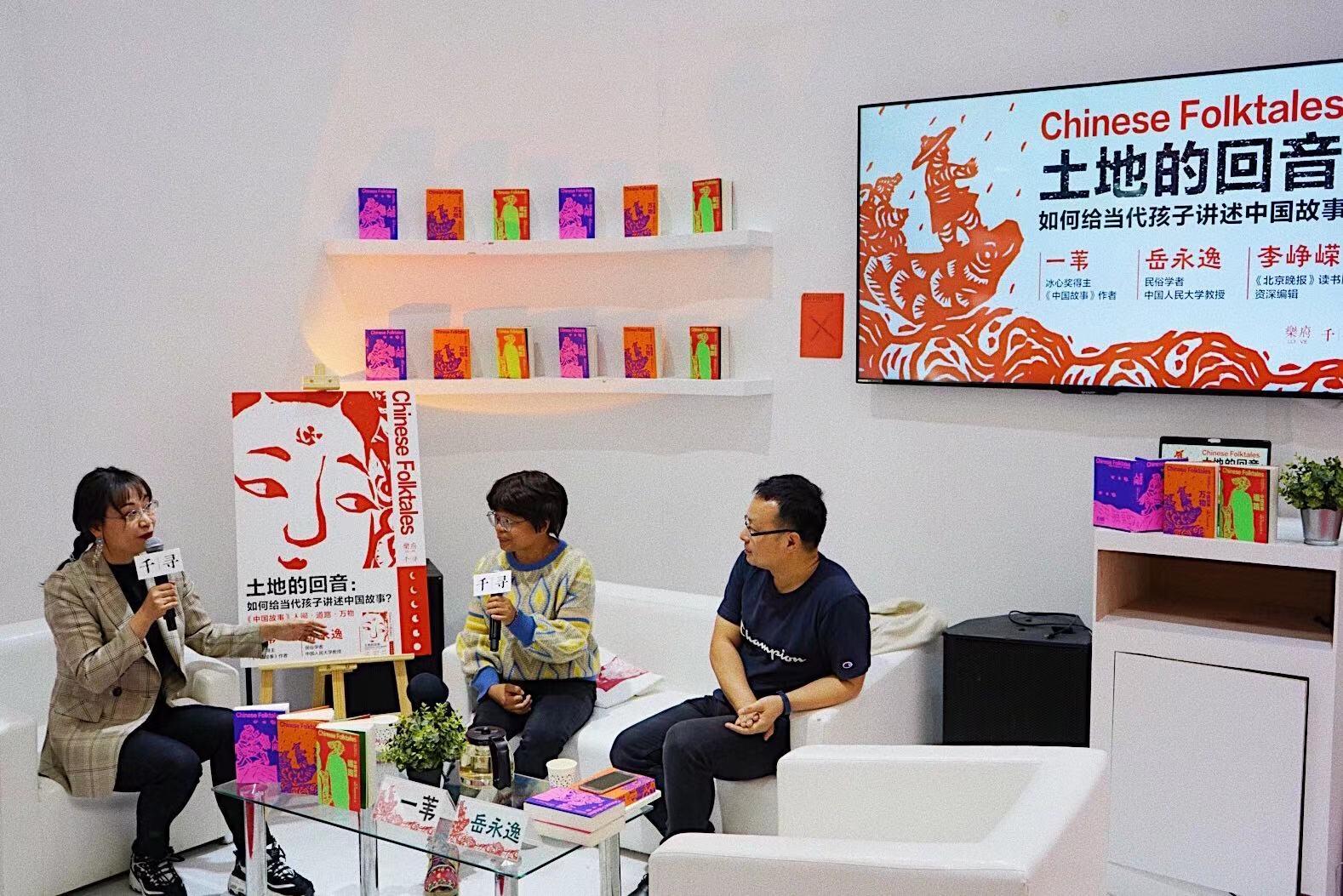 如何给当代孩子讲述中国故事