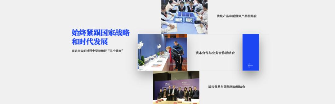 """论道""""马栏山"""" 推动出版湘军更好地走向世界-出版人杂志官网"""