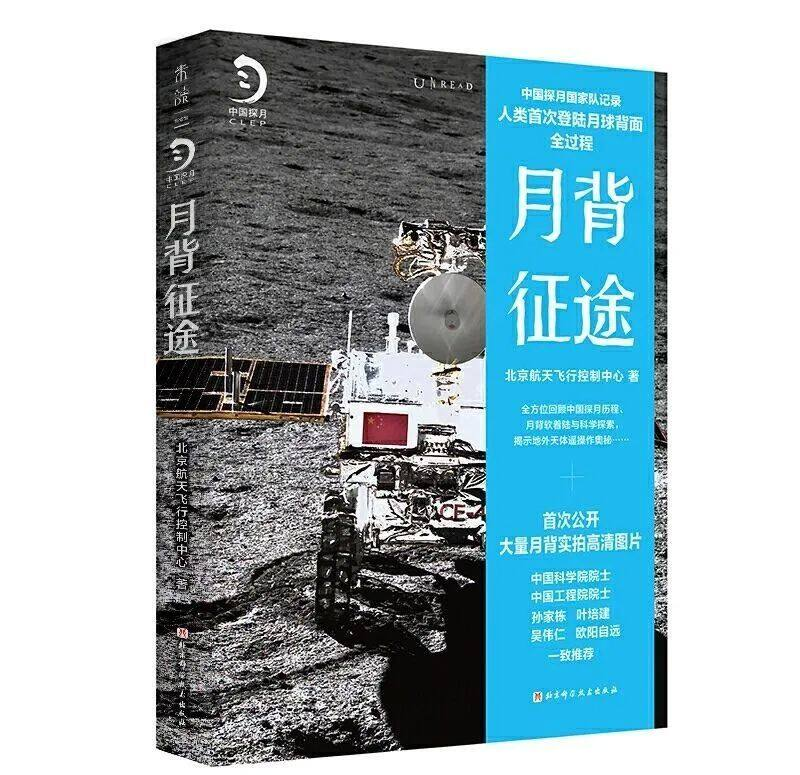 2021年2-3月中国好书榜单发布,湘版《立此存照》上榜!-出版人杂志官网