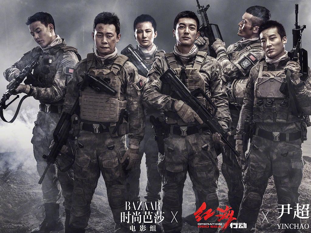 """春节档""""爆表"""",中国电影最好的时代近了?-出版人杂志官网"""