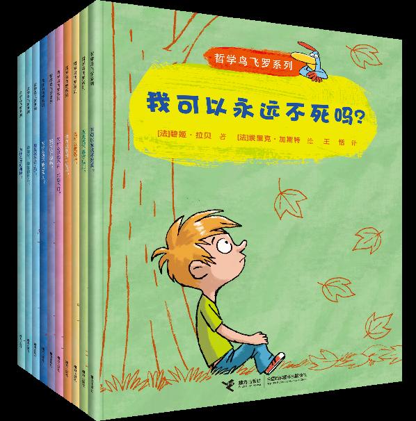 《亲近母语分级阅读书目·小学版(2021)》发布,接力出版社32种图书入选!-出版人杂志官网