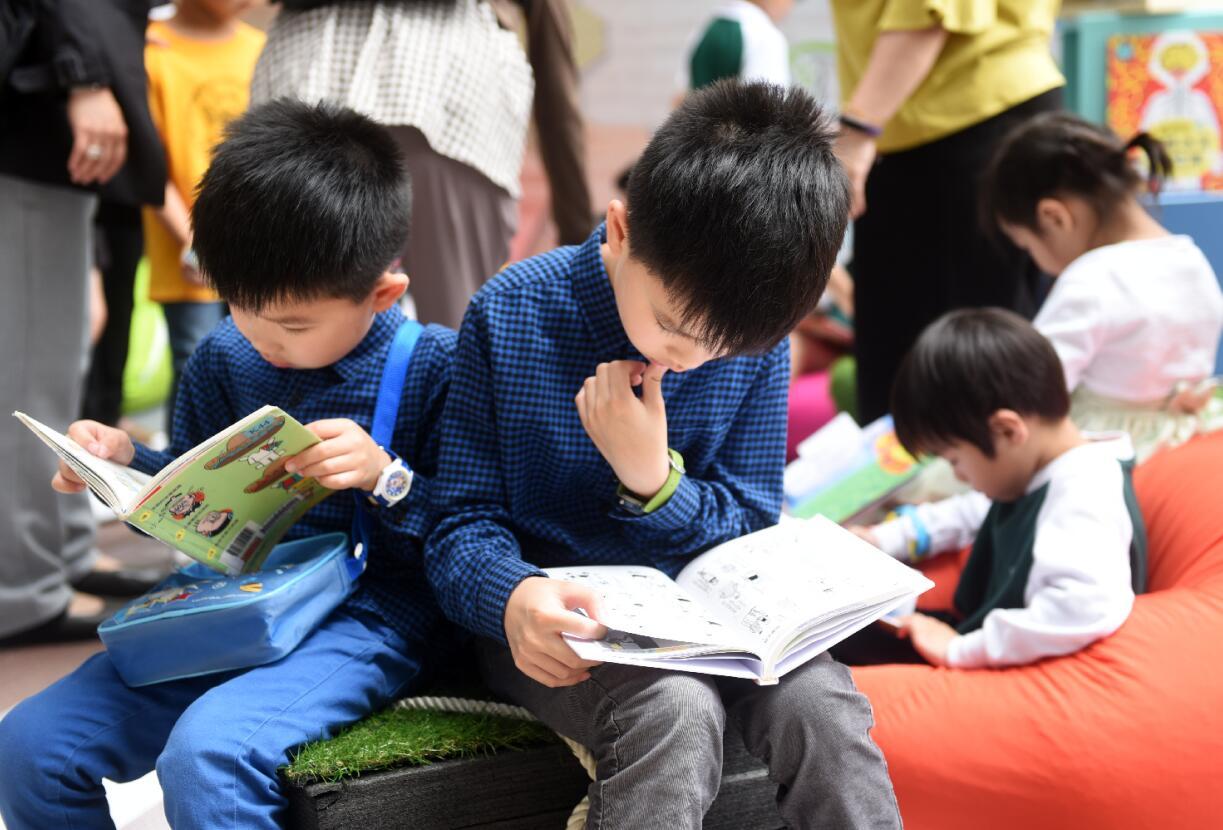 《亲近母语分级阅读书目·小学版(2021)》发布,接力出版社32种图书入选!