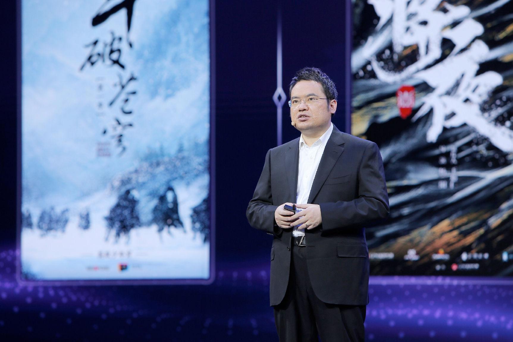 阅文起航,中国网文领头羊将向何处去?
