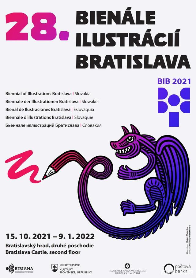 2021年布拉迪斯拉发国际插画双年展(BIB)中国参展插画作品名单公示