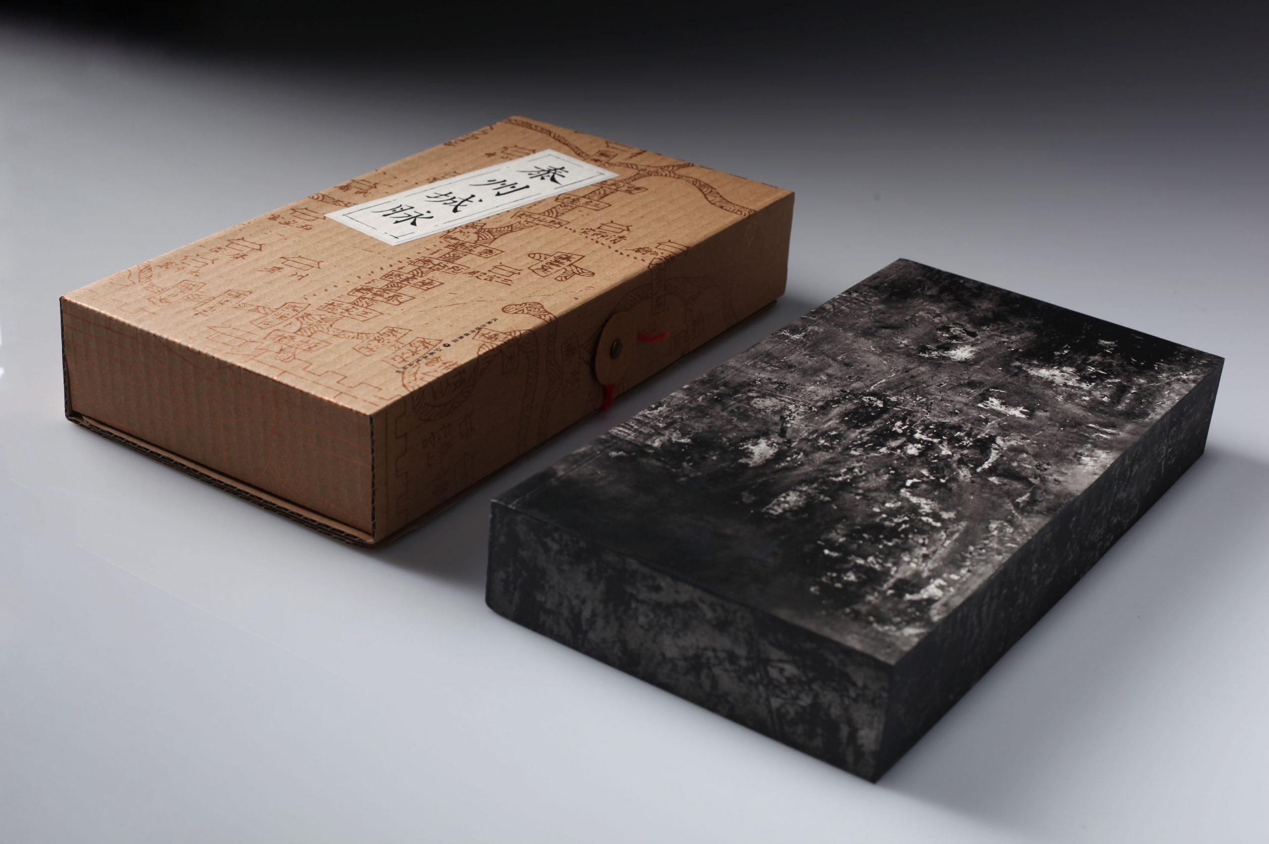 """中国""""最美的书""""设计家系列展第一回暨《美编派》新书发布-出版人杂志官网"""
