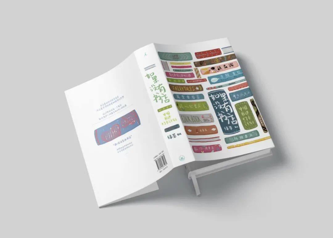 职业书虫绿茶是这么逛书店的-出版人杂志官网