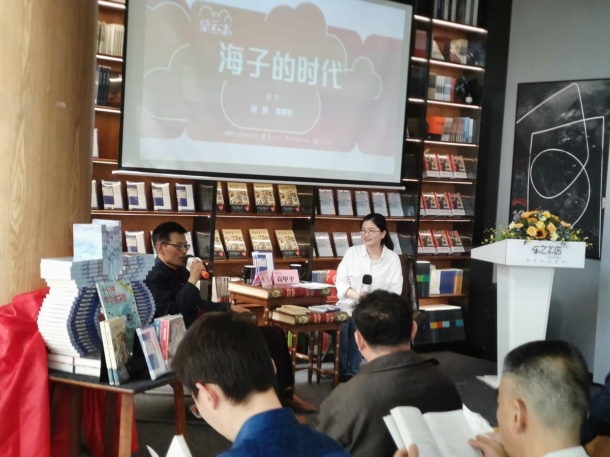 """""""拿云志""""丛书首发,出版湘军为青年读者定制出书-出版人杂志官网"""