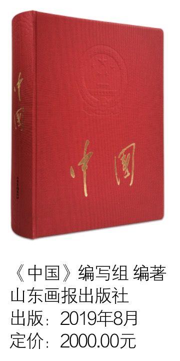 在这里,看见中国-出版人杂志官网