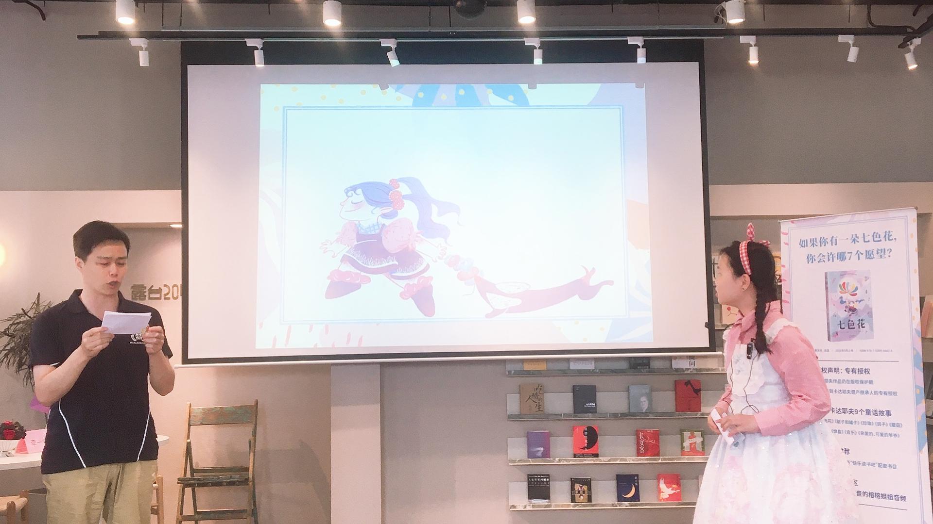 果麦文化获独家授权正版《七色花》隆重上市-出版人杂志官网