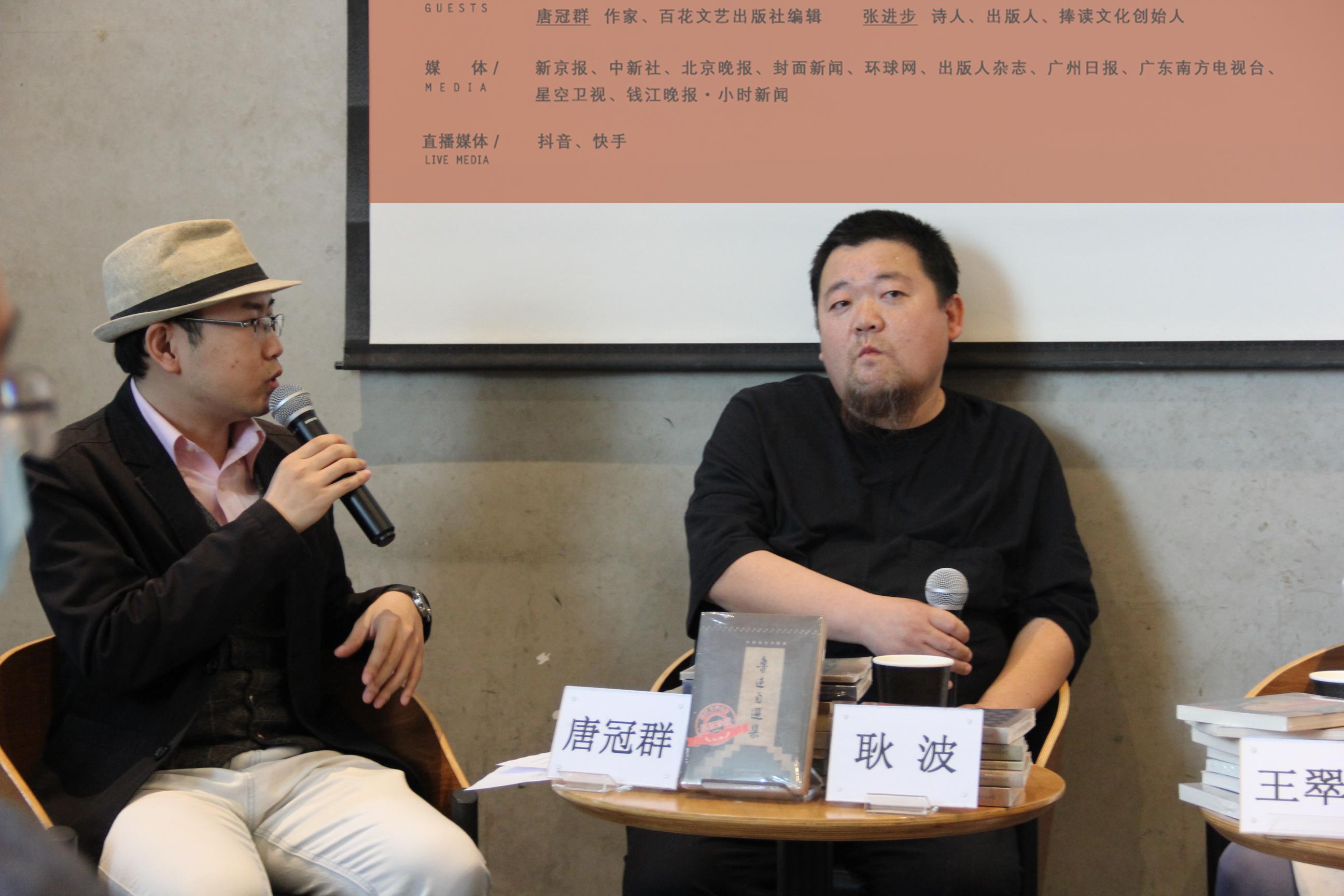 百年光阴,初版复刻 ——《现代文学名著原版珍藏》书系推介会在京举行-出版人杂志官网
