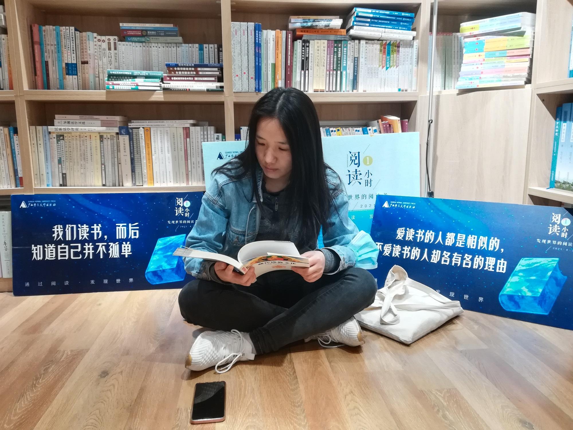 发现世界的阅读者——广西师大社系列活动助推全民阅读常态化-出版人杂志官网