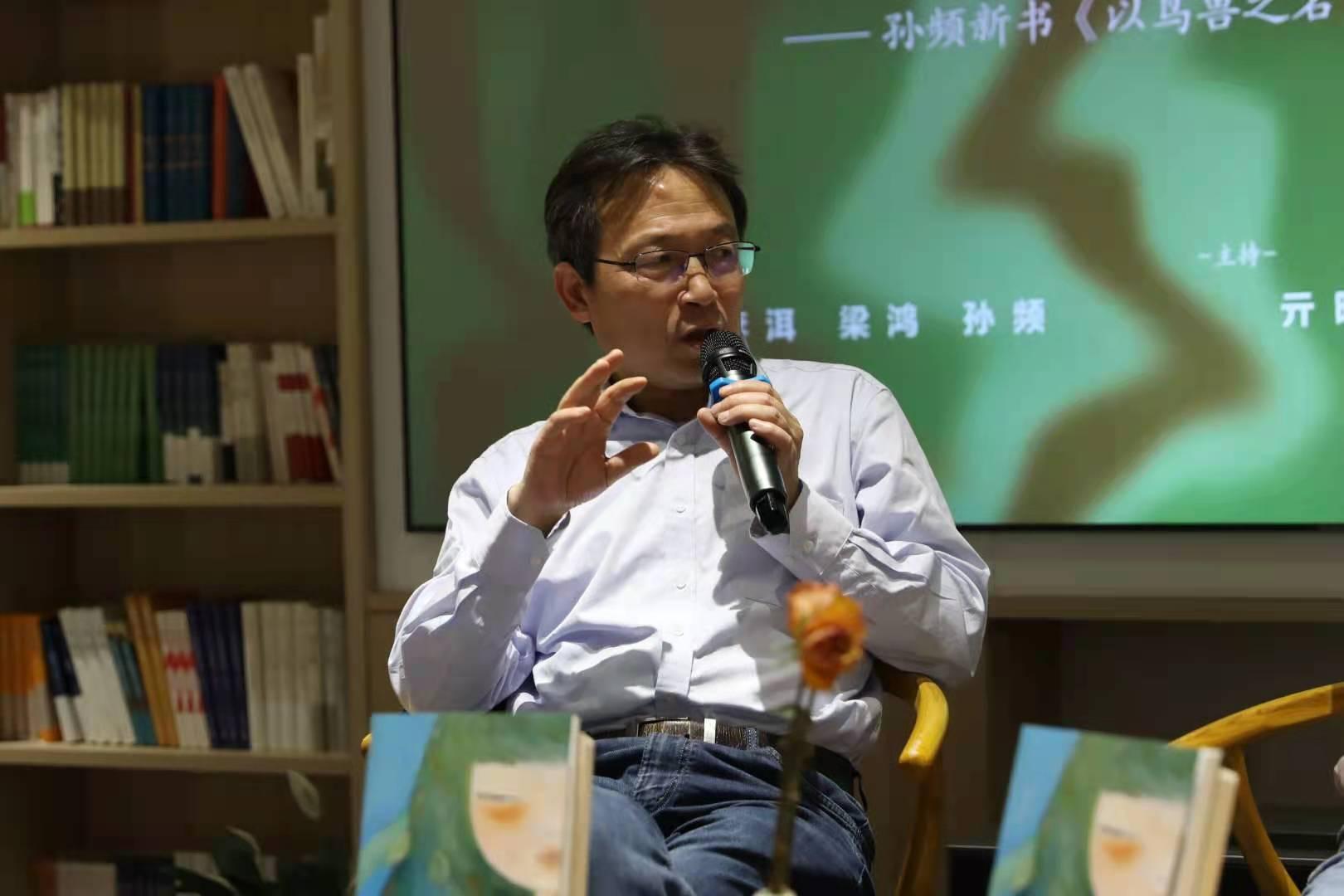 青年作家孙频转型之作《以鸟兽之名》上市,一部具有《桃花源记》遗风的作品-出版人杂志官网