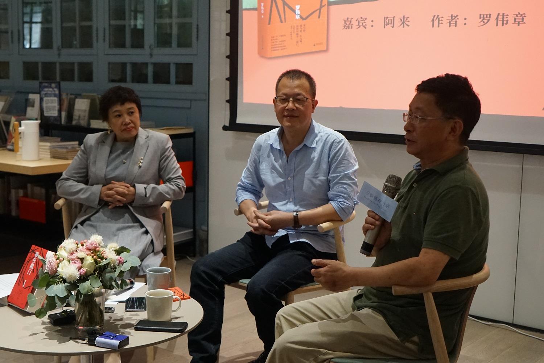 一切故事,始于一道门:人民文学奖得主罗伟章携新作《谁在敲门》做客成都三联韬奋书店
