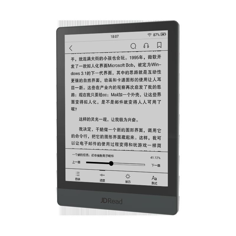 京东读书第二代自主研发电子书阅读器JDRead2开启预售-出版人杂志官网