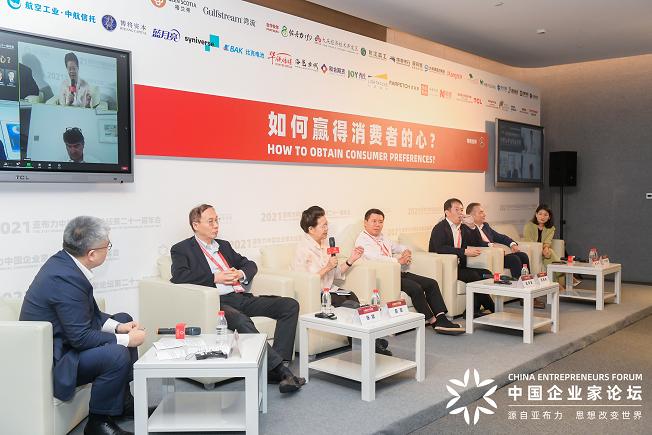 """当当俞渝亮相第21届亚布力企业家论坛年会:面对数字化企业应该""""躺平"""""""