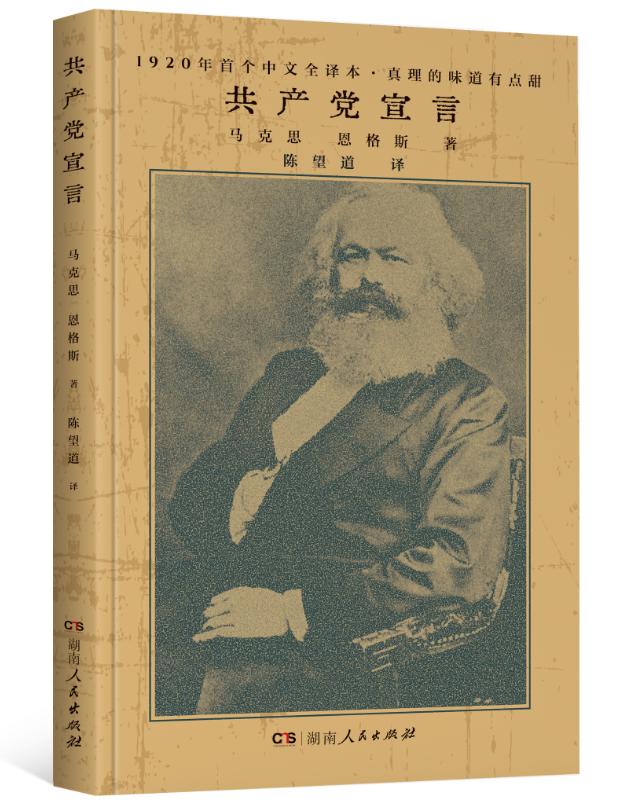 50种献礼建党百年湘版图书新鲜出炉-出版人杂志官网