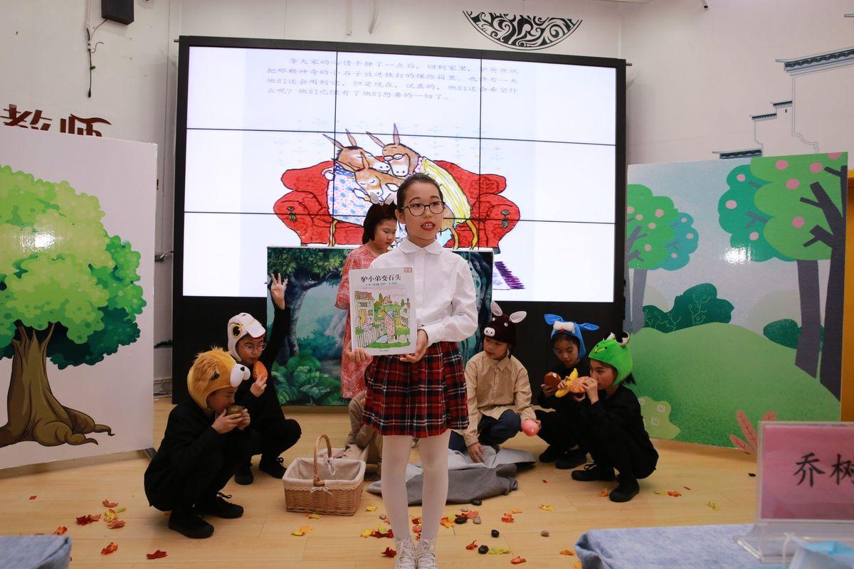 第十一届北京阅读季·少年读书节启动-出版人杂志官网