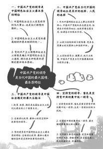向建党百年献礼,湖南出版集团将重磅推出《本质:中国共产党与中国》-出版人杂志官网