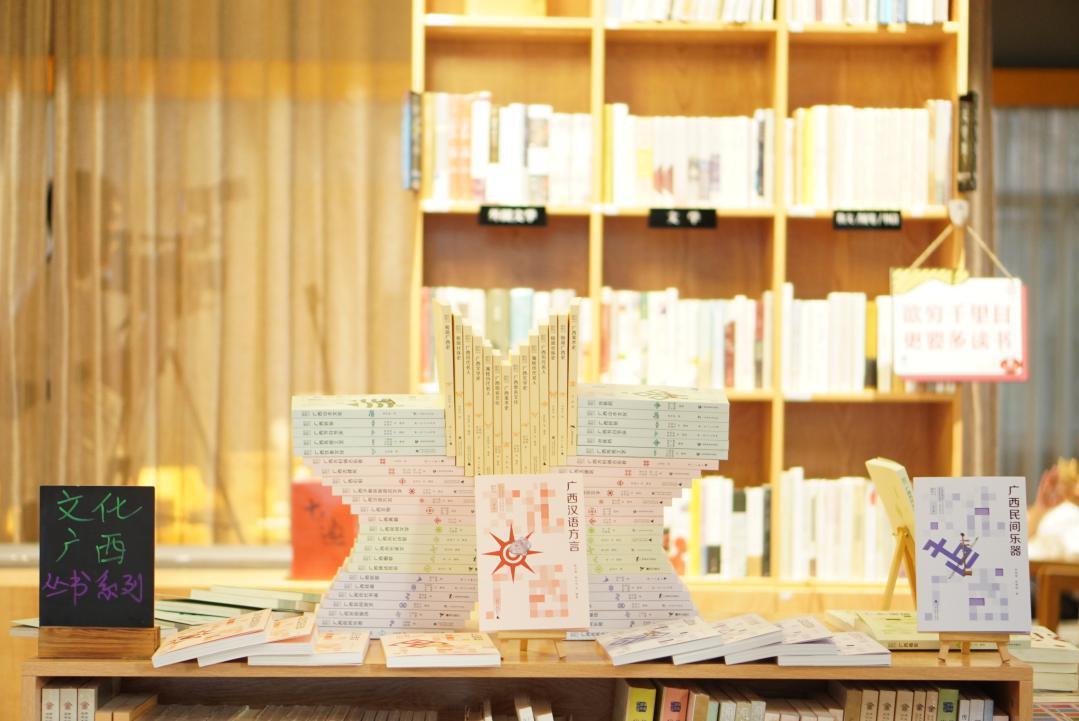 弘扬广西文化 讲好广西故事 树立文化自信——《广西优秀传统文化概览》新书分享会在南宁举行-出版人杂志官网