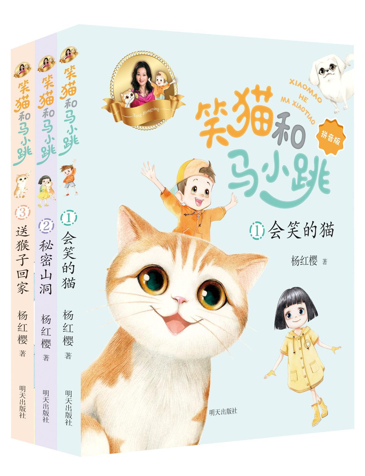 《笑猫日记》发行8000万册纪念活动在书博会举行,如今这一IP又有力作出版!-出版人杂志官网