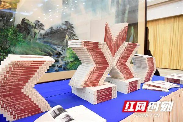 《湖湘红色基因文库》丛书出版 用红色精品力作把出版湘军名片擦得更亮