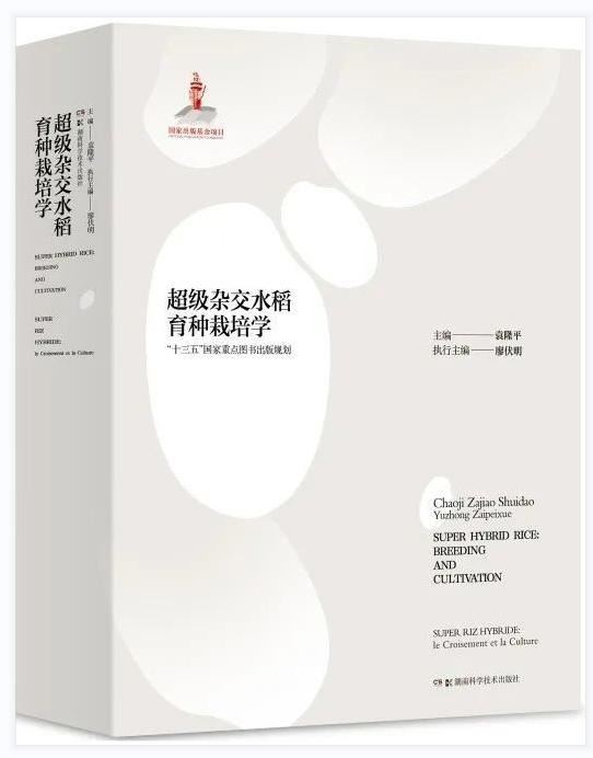 捷报!第五届中国出版政府奖公布 出版湘军斩获13个奖项-出版人杂志官网
