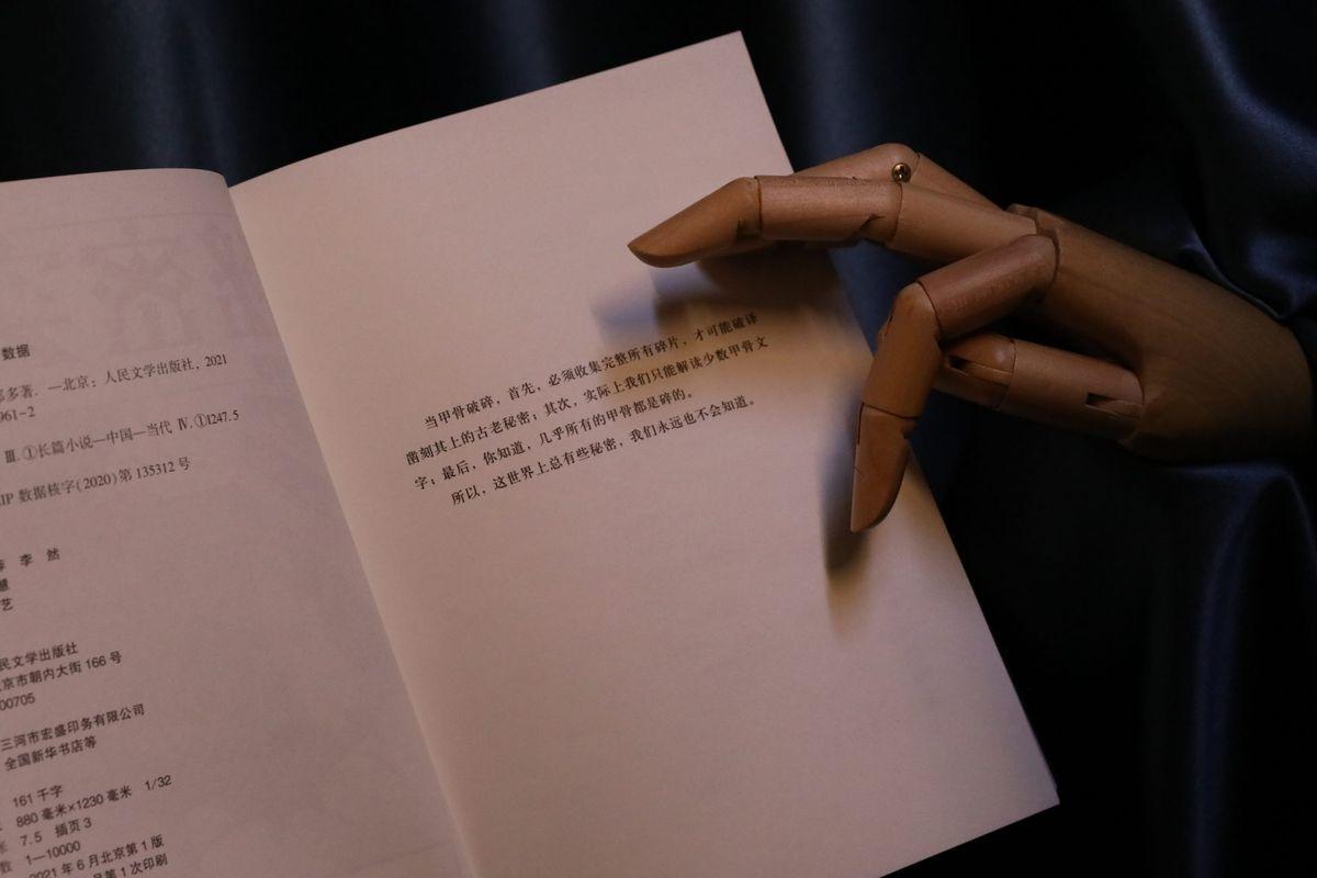 那多悬疑力作《秘密实验》由人文社隆重推出,融合历史悬疑艺术惊悚等元素的精品小说-出版人杂志官网
