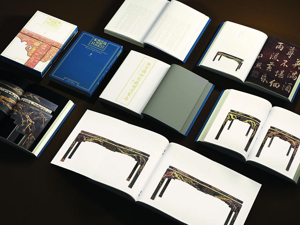 从紫禁城出版社到故宫出版社——十五年漫漫转型路