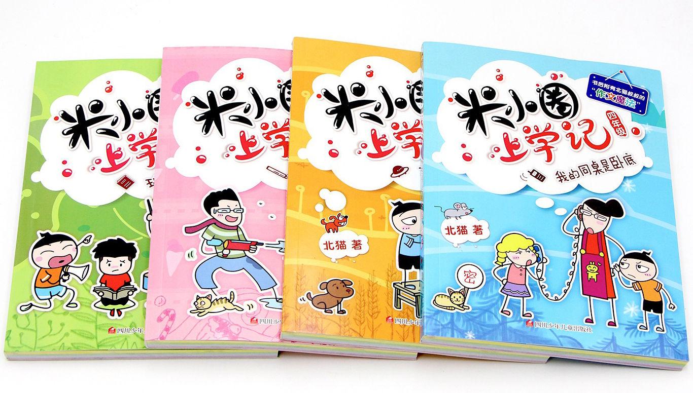少儿文学图书市场优势不再?