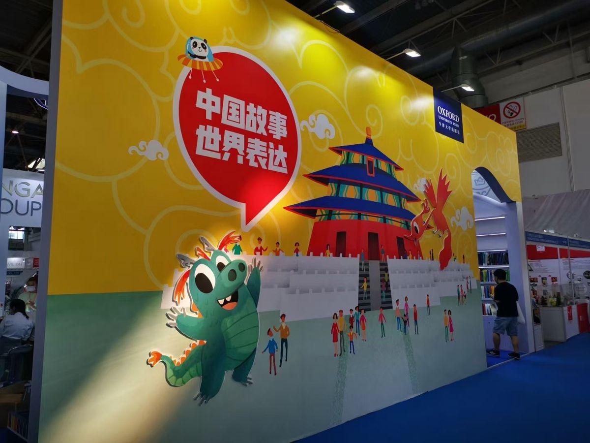 《牛津英语话中国》 ——培养具有国际亲和力的小大使-出版人杂志官网