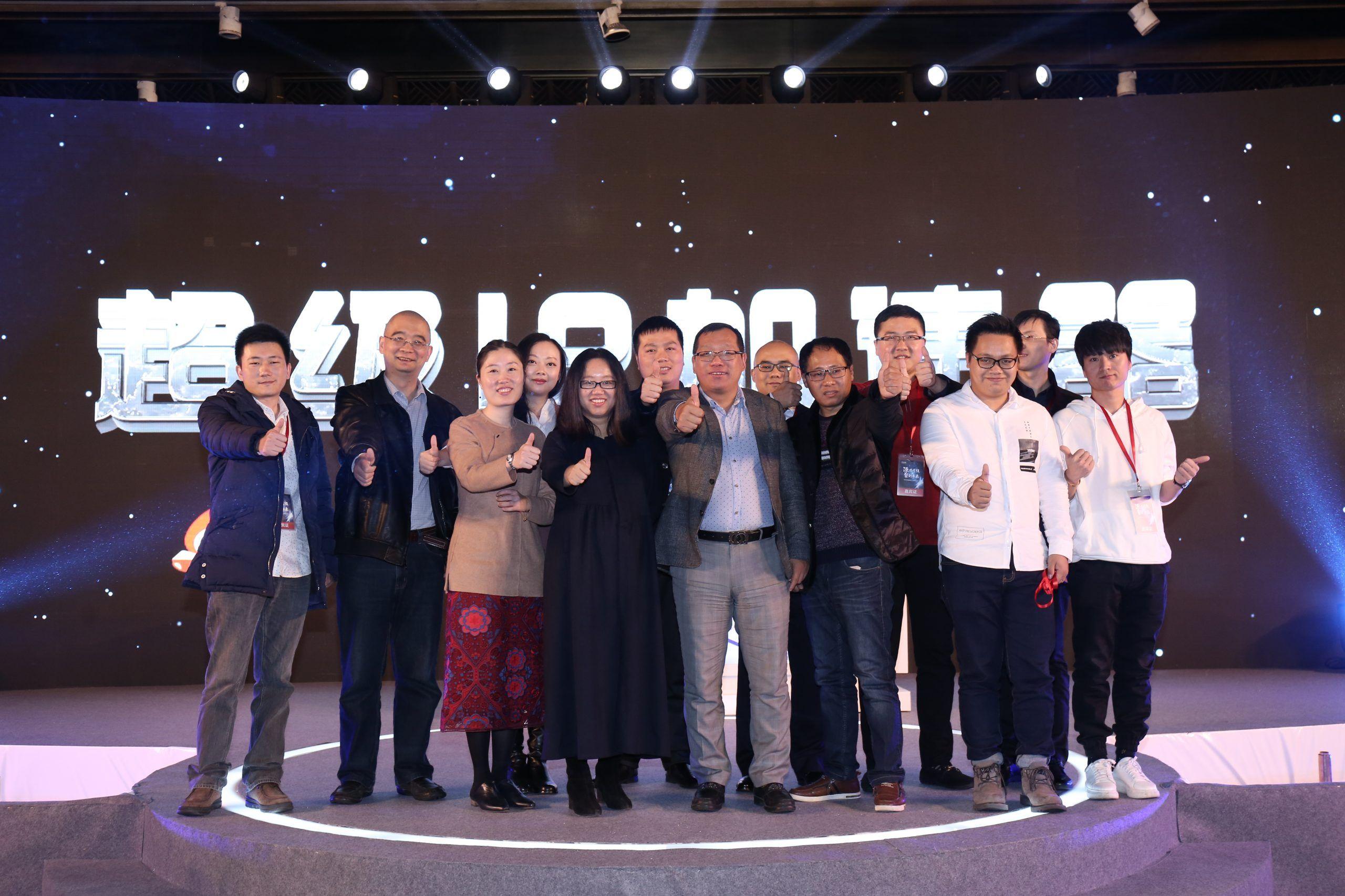 中文在线挺进超级IP2.0时代