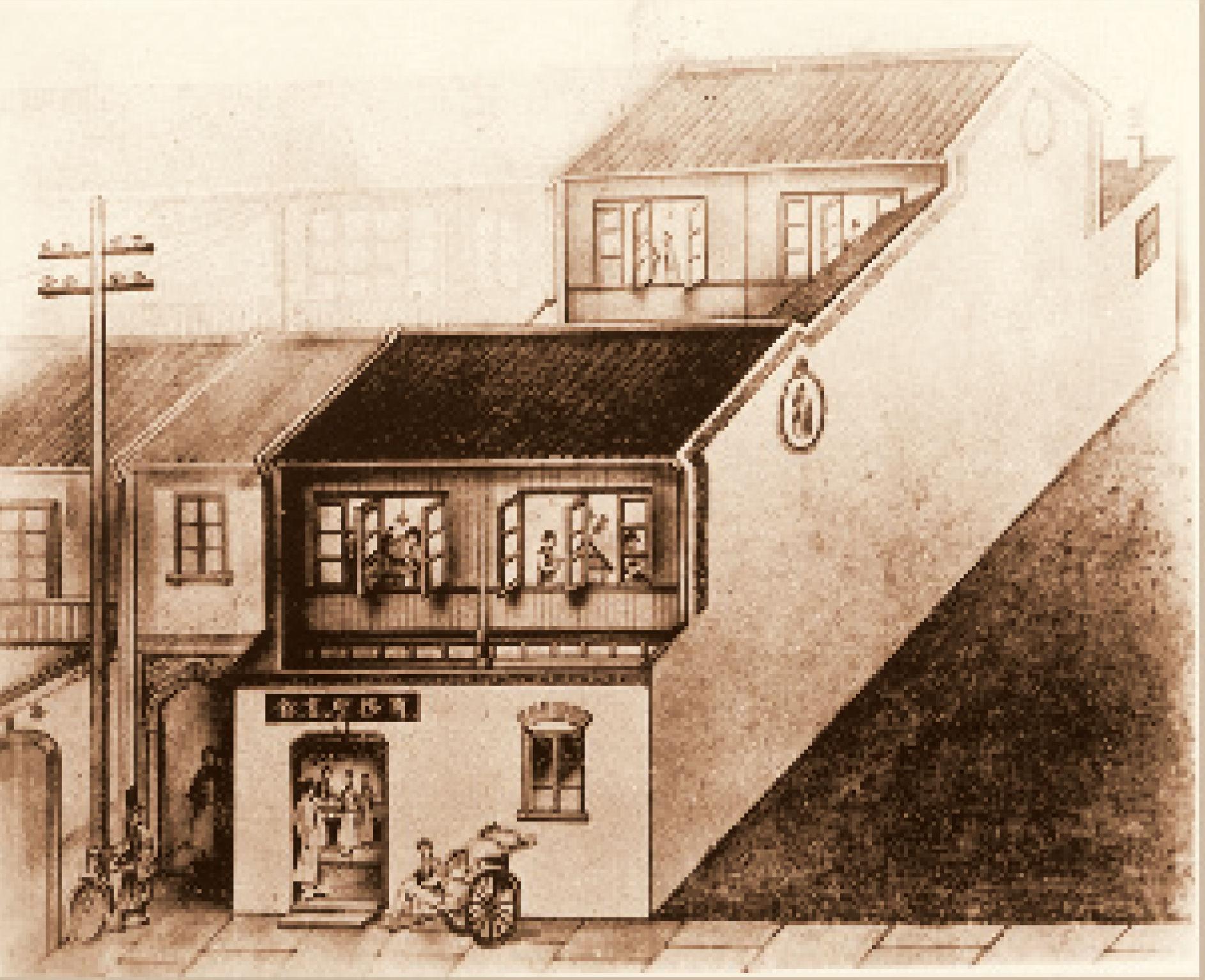 昌明教育 开启民智——纪念商务印书馆成立120周年