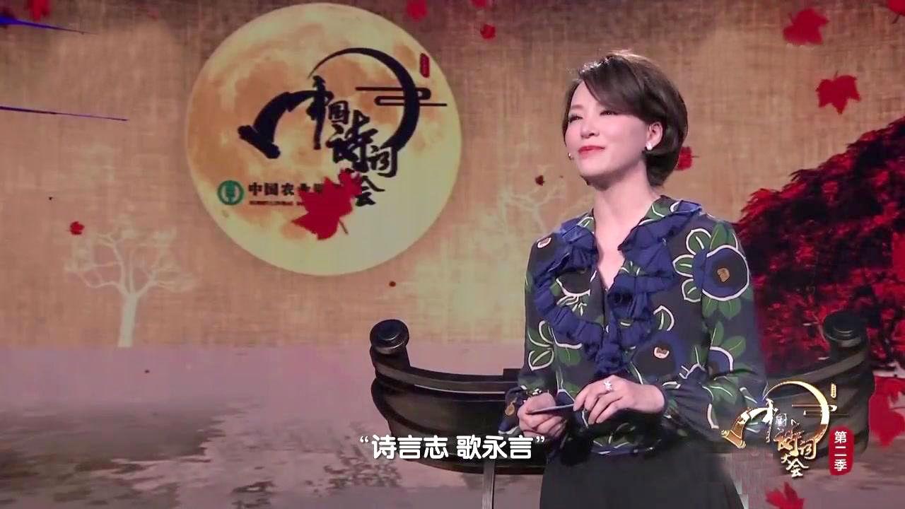 中国诗词大会凭什么这么火?