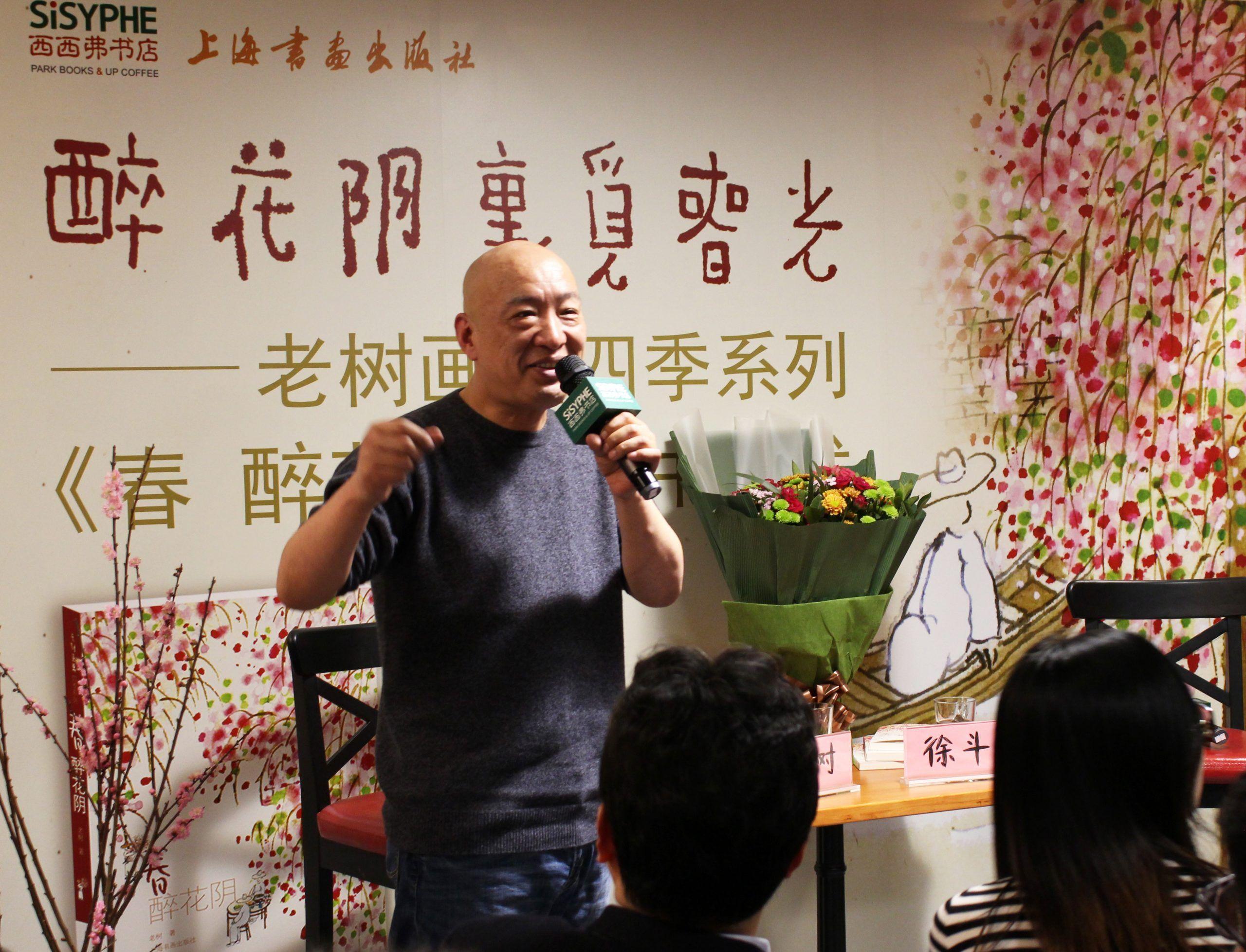 打造学术高地,做一流艺术出版——上海书画社书法研究出版中心成立