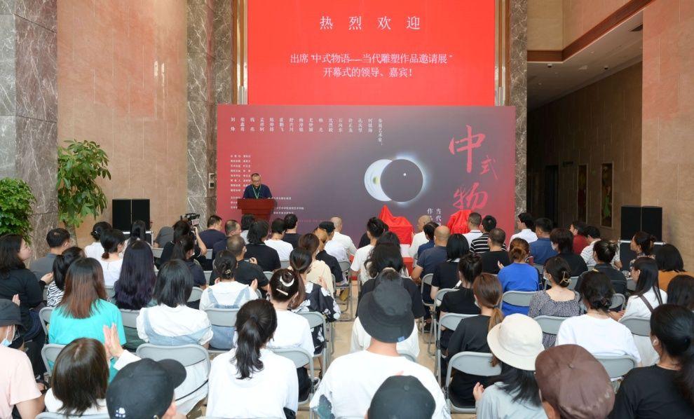 """""""中式物语——当代雕塑作品邀请展""""在广西师大出版社集团举行"""