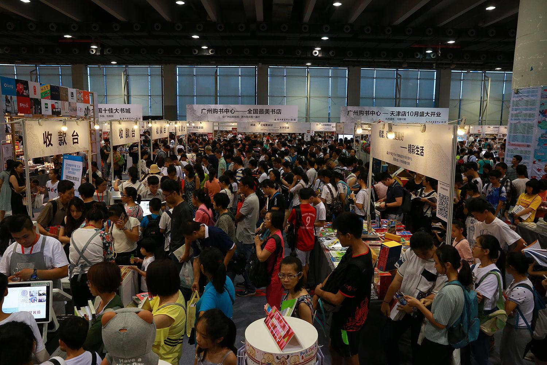 最经典到最未来的穿越之旅—2017上海书展侧记