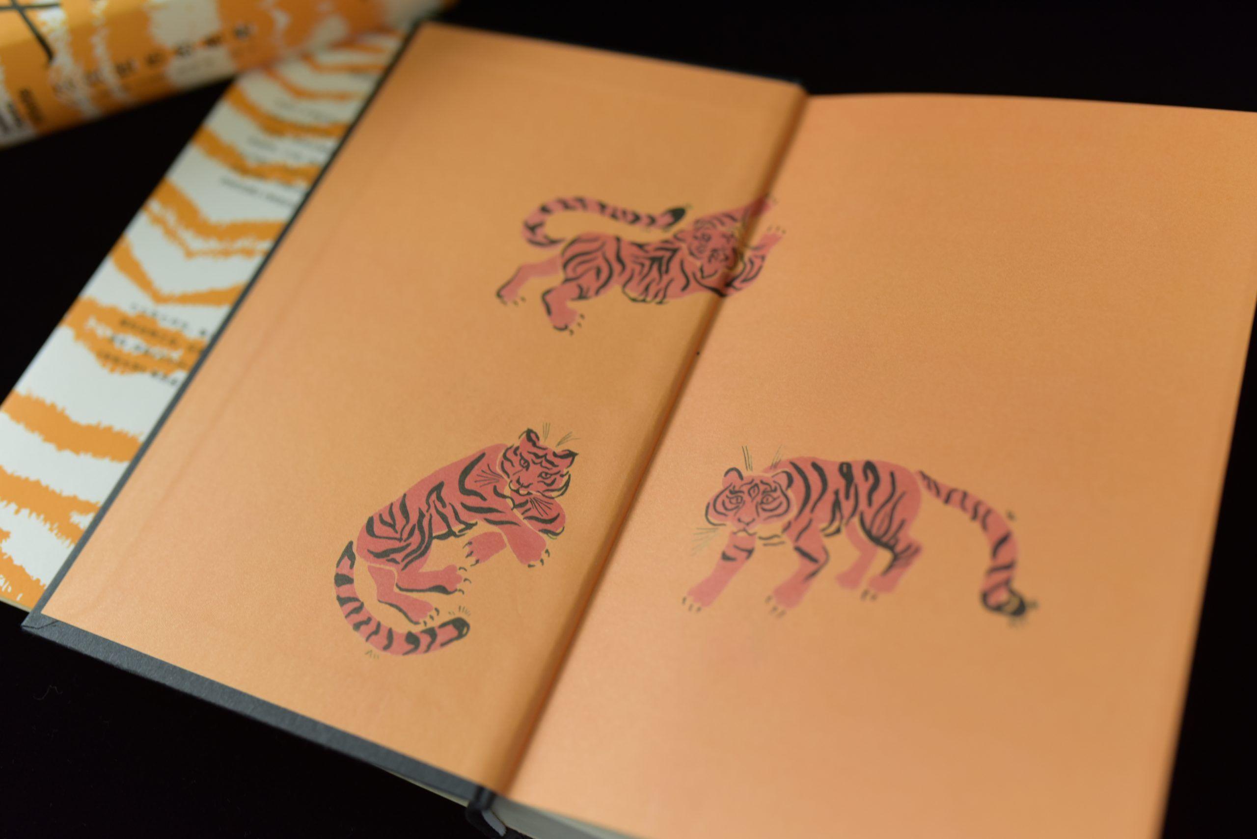 《三只忧伤的老虎》出圈笔记