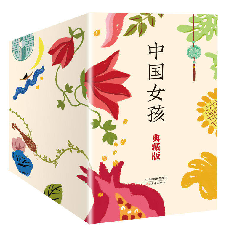 """在坚守初心的路上突破自我——""""中国女孩""""创作背后的故事"""