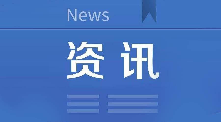 重温·回顾·学习·展望——新时代古籍出版工作座谈会在蓉召开