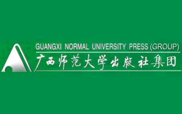 广西师大社入选2021-2022年度国家文化出口重点企业